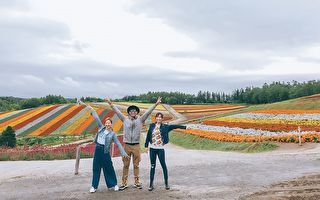 北海道強震釀災 《食尚玩家》為災區祈福