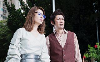 林心如《RPG》戴AR眼镜 与永濑正敏飙演技