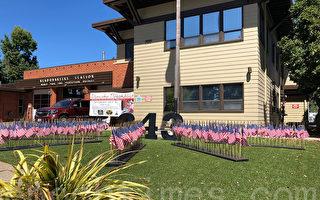 911恐袭17周年  旧金山湾区救援人员难忘劫难