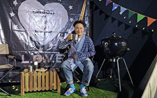 陳奕迅領軍「愛」的營隊 下半年將推廣東專輯