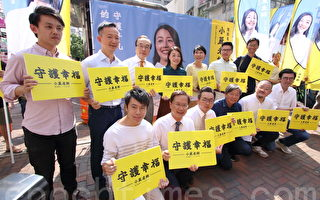 劉小麗宣布參選西九補選