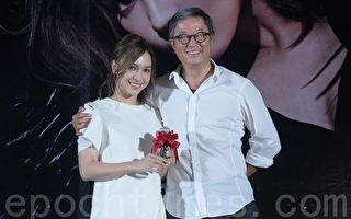 导演男友斥资1500万 林采欣出辑《守夜人》