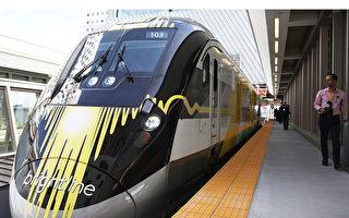 美华盛顿州:温哥华-西雅图高铁值得投资