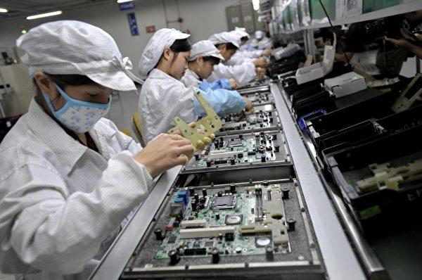 中美貿易戰開打迄今已經3個月,對中國經濟影響逐漸浮現。一些中國企業和在華外企為了避開關稅,已經或計劃將生產線遷移出國。(AFP)