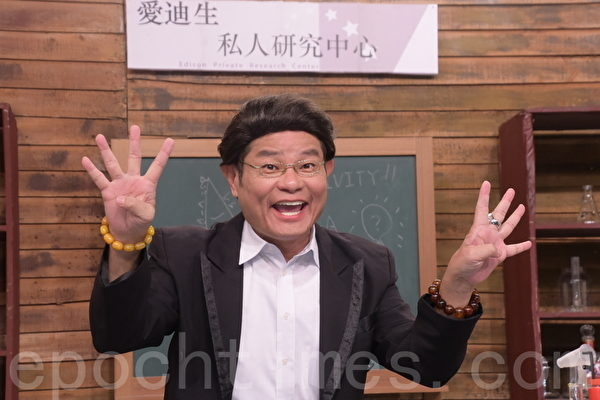 衛視中文台「瘋神無雙」開播8週年棚內慶祝活動