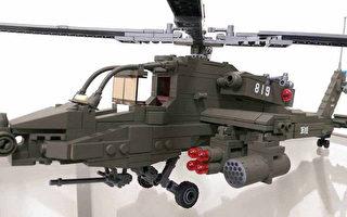台积木达人组装陆海空军事装备 相当逼真