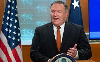 蓬佩奥:美中关系紧张不影响朝鲜去核谈判