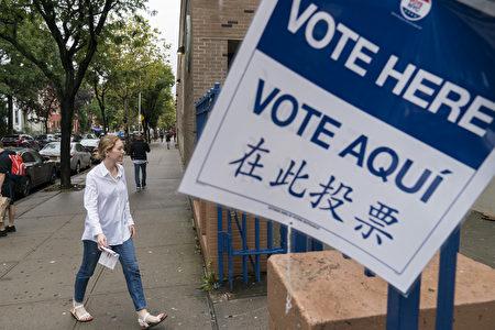 在紐約召開的聯合國安理會會議上,川普表示,中共正企圖干涉美國2018年的11月的中期選舉。圖為示意圖。