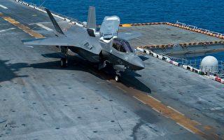 美国将首度派遣F-35进行实战 空袭阿富汗