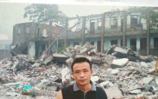 川震遇難學生家長面臨低保被取消 生活艱難