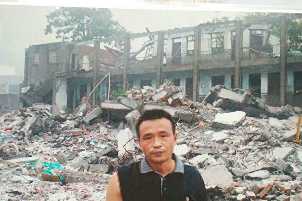 川震遇难学生家长面临低保被取消 生活艰难
