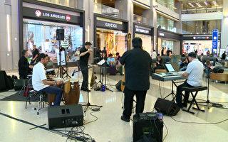 LAX免費音樂會 為旅客增添體驗