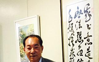 中華會館慶雙十 全僑遊行升旗及餐會說明