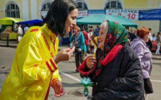 组图:俄罗斯阿尔扎马斯市庆 法轮功受欢迎