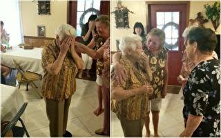 高龄90岁奶奶寿宴获惊喜贺礼 全家人涕泪纵横