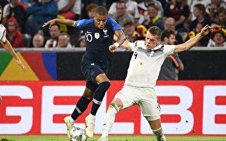欧洲国家联赛:德国法国打头阵造势登场