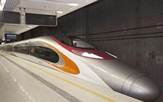 香港高鐵WiFi乘客資料去向惹疑慮