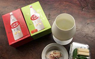 中田英壽打造新品奇巧梅酒巧克力