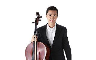 大提琴家李垂谊想做21世纪的马可孛罗