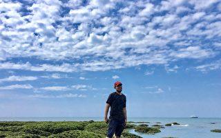 林冠廷:從淨灘活動中更加認識台灣的美