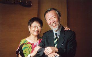 """""""光纤之父""""高锟逝世 享年84岁"""