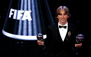破梅西C罗十年垄断 莫德里奇获足球先生