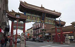 温哥华唐人街可以追溯到19世纪后期,是加拿大最大和最古老的唐人街。(加通社)
