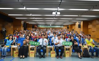 屏東縣表揚119位優良教師   向偉大的教師致敬