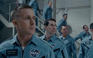 《登月先锋》雷恩葛斯林重现阿姆斯壮任务
