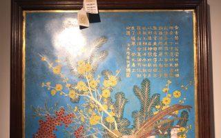 佳士得亚洲艺术品周 开八大主题展