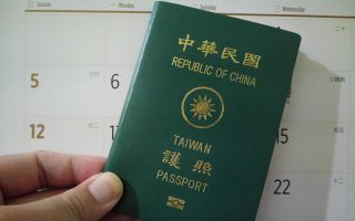 入境美国享方便!台湾续为免签证计划成员