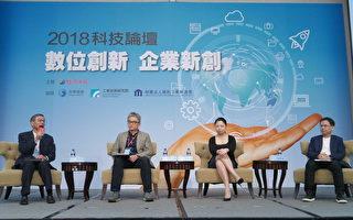杜奕瑾:确保新创产业有阳光、空气和水