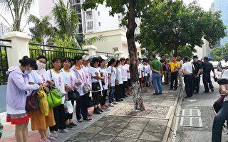 海南教師聚省府 抗議被以工人身份強制退休