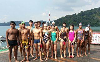 日月潭馬拉松游泳國際邀請賽  9月22日登場