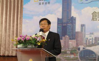 传将接任高雄代理市长 杨明州:尊重长官安排