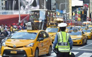 出租車也網約 紐約市府試點手機APP