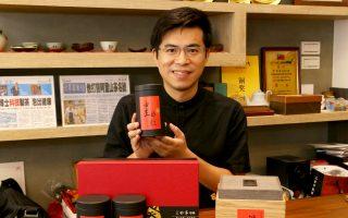 中正校友許偉庭獲國際名茶評比3金獎肯定