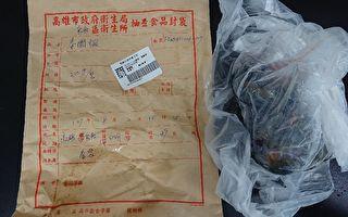 109件禽畜水產品抽驗 4件用藥殘留不符規定