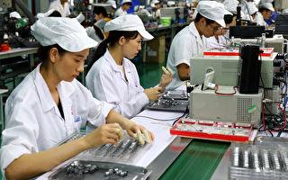 台政府提供優惠 鼓勵大陸台商電子廠回流