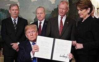 中美贸易战升级 美国或将全面遏制中共