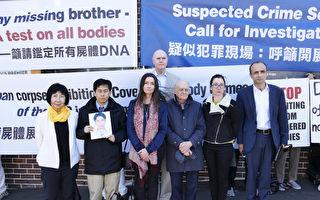 比利時媒體:展示被謀殺者的屍體是種褻瀆