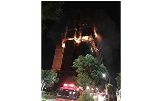 新莊工地大樓火警影公安  新北市府勒令停工