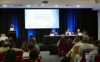 西方专家谈中共活摘罪行 引澳洲人思考讨论