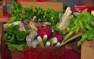 中秋限定 农会推出1000箱严选好物蔬菜