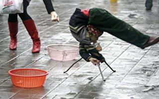 中国成收入分配与教育水平最不平等国家