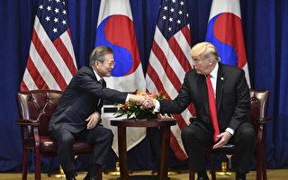 文在寅4月訪美見川普 討論朝鮮去核事宜