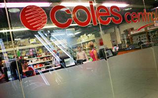 零售业临时工周六加班费上调 11月1日起生效