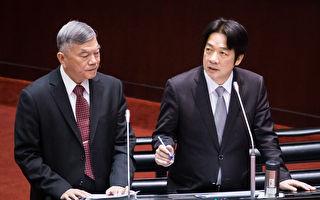 亲民党吁盘检823风灾 总预算案退回立院程委会