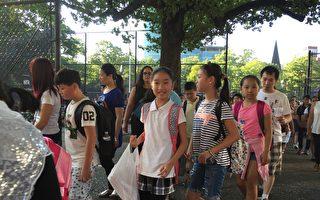 纽约市州考成绩发榜 亚裔稳居首位
