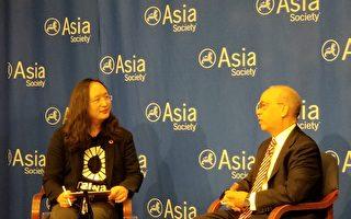 聯大期間  唐鳳紐約與羅素對談數位治理